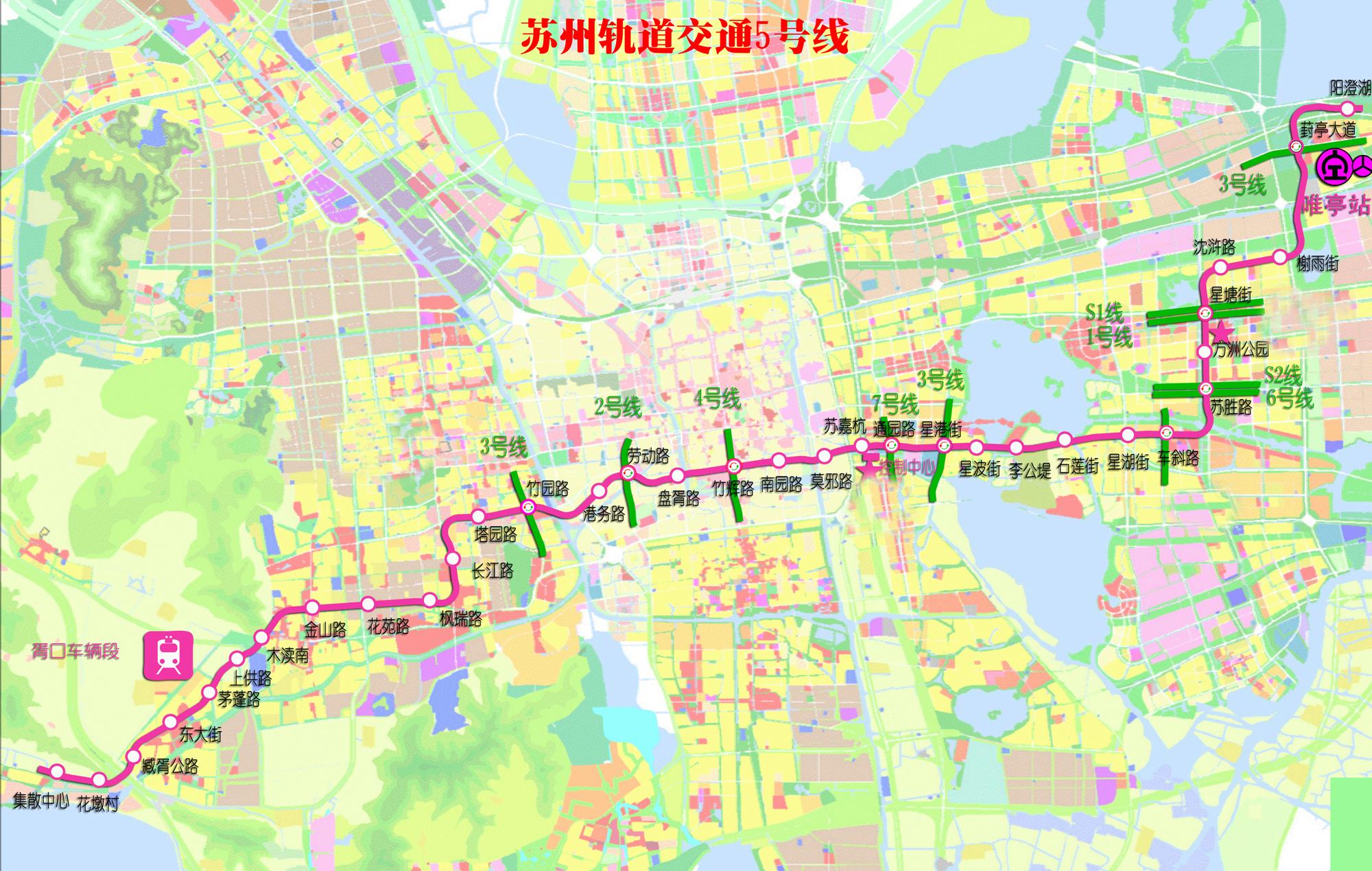 苏州轨道交通5号线线路图图片